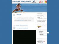 Francesco Filipponi - Blog - Sport Club Catania A.S.D.