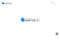 igakubu-yobinavi.com