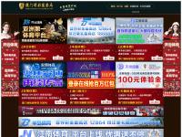 lexandgo.com