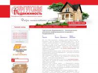 G-sn.ru - Сургутская Недвижимость - Еженедельное рекламно-информационное издание о недвижимости