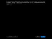 Pavimenti Sopraelevati e Pareti Ventilate per l'edilizia e l'architettura - Granitech