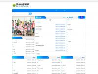 Come aumentare massa muscolare * Classifica io Confronto di dietetica ❶❷❸