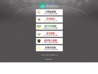 Faraway in Europe | società e luoghi di un continente remoto