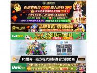 fashion-d.com