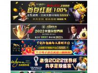 commusicenter.com