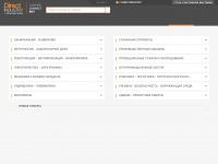 directindustry.com.ru