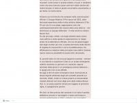 Gruppoalbatros.blog - Il blog del Gruppo Albatros  – La rivoluzione editoriale