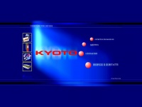 Kyotosrl.it - KYOTO SRL