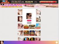 Di Sana Costituzione – Il blog di Luca Fantuzzi
