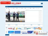 yuzhou.gov.cn