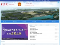jianan.gov.cn