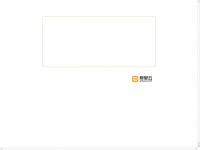 Agriturismo, Agriturismo Umbria