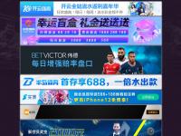 mycheapesthosting.com