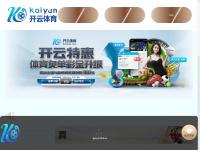 Portale per il turista - EasyTourItalia.com