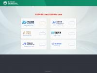 ELENCODIPLOMATI.COM