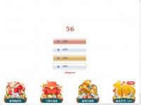audioservice-bologna.com