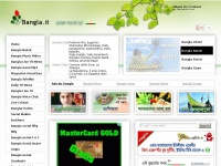 Bangla.it - Bangla |  First bangla portal in europe |