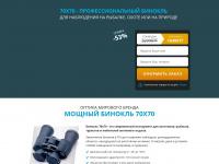 Blog di Claudio Grassi | Blog politici