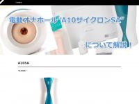 linfatv.com