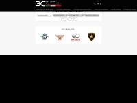 batterycontroller.it