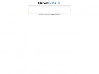 ussita-frontignano.com