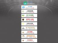 WWW.EXTRA-FORTE.COM