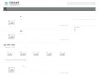 agicops.com