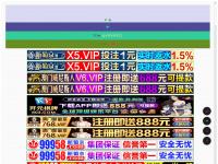 Cassa dei Risparmi di Milano -