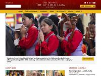 dalailama.com gangchen lama rinpoche teachings