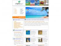 L'Egitto: guida,viaggi,vacanze,storia,itinerari,turismo,hotel