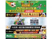mistercottone.com