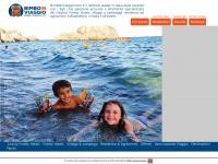 bimboinviaggio.com