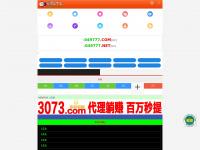 Voci Armoniche Home Page - Voci Armoniche