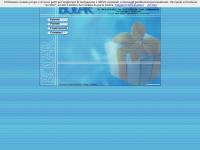 Bocarsrl.it - ____::: BOCAR :::____ progettazione realizzazione scatole e confezioni
