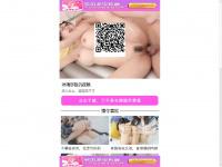 angelabondi.com