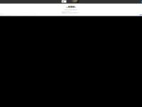 infoparigi.it