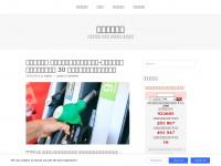 cadeglianofestival.com