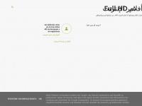 torneoeinaudi2012.blogspot.com