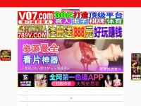 ptcpaganti.com