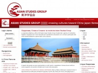 ASIAN STUDIES GROUP  | ????? crossing cultures toward China Japan Korea