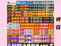 eurolegnoitalia.com
