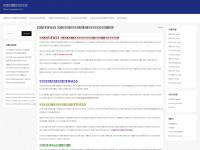 netcat.cc