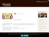 Aprire Un Bar - Il Punto di Riferimento per Chi Vuole Avviare un Bar