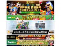 frankenphotography.com