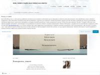 Sensi, forme e colori: dalle parole alla grafica