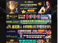 smileclin.com