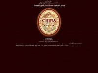 :: China Clementi ::