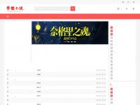 ilpalma.com