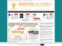 Associna | Associazione di seconde generazioni italo-cinesi