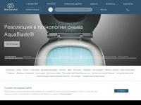 idealstandard.ru